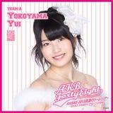 AKB48 ドームツアー2013 推しタオル 横山由依