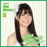 AKB48 ドームツアー2013 推しタオル 阿部マリア