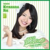 AKB48 ドームツアー2013 推しタオル 北原里英