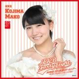 AKB48 ドームツアー2013 推しタオル 小嶋真子