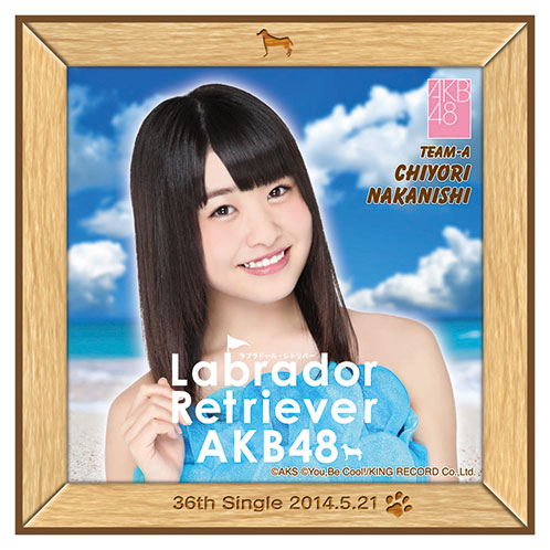 AKB48 ラブラドール・レトリバー推しタオル 中西 智代梨