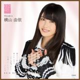 AKB48 鈴懸の木の道で…推しタオル 横山 由依