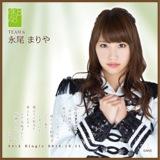 AKB48 鈴懸の木の道で…推しタオル 永尾 まりや