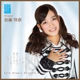 AKB48 鈴懸の木の道で…推しタオル 加藤 玲奈