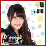 AKB48 国立競技場〜思い出は全部ここに捨てていけ!〜AKB48 推しタオル入山 杏奈
