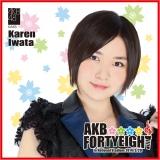 AKB48 国立競技場〜思い出は全部ここに捨てていけ!〜AKB48 推しタオル岩田 華怜