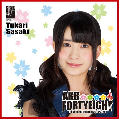AKB48 国立競技場〜思い出は全部ここに捨てていけ!〜AKB48 推しタオル佐々木 優佳里