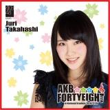 AKB48 国立競技場〜思い出は全部ここに捨てていけ!〜AKB48 推しタオル高橋 朱里