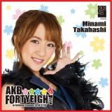 AKB48 国立競技場〜思い出は全部ここに捨てていけ!〜AKB48 推しタオル高橋 みなみ