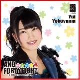 AKB48 国立競技場〜思い出は全部ここに捨てていけ!〜AKB48 推しタオル横山 由依