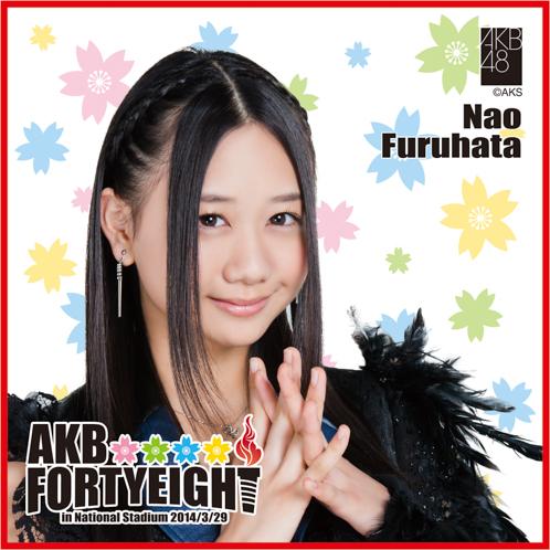 AKB48 国立競技場~思い出は全部ここに捨てていけ!~AKB48 推しタオル古畑 奈和