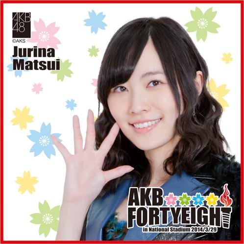 AKB48 国立競技場~思い出は全部ここに捨てていけ!~AKB48 推しタオル松井 珠理奈