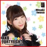 AKB48 国立競技場〜思い出は全部ここに捨てていけ!〜AKB48 推しタオル岩佐 美咲