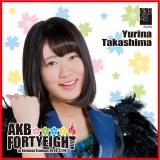 AKB48 国立競技場〜思い出は全部ここに捨てていけ!〜AKB48 推しタオル髙島 祐利奈