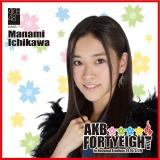 AKB48 国立競技場〜思い出は全部ここに捨てていけ!〜AKB48 推しタオル市川 愛美