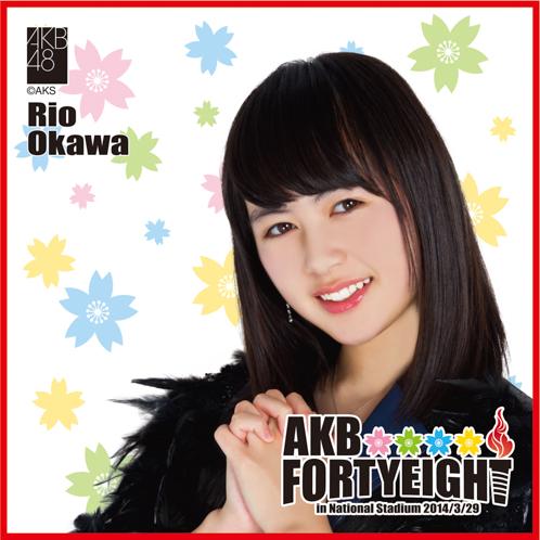 AKB48 国立競技場~思い出は全部ここに捨てていけ!~AKB48 推しタオル大川 莉央
