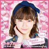 AKB48 心のプラカード推しタオル島崎 遥香