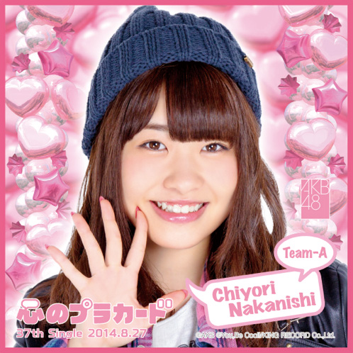 AKB48 心のプラカード推しタオル中西 智代梨