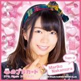 AKB48 心のプラカード推しタオル中村 麻里子