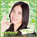 AKB48 心のプラカード推しタオル松井 珠理奈