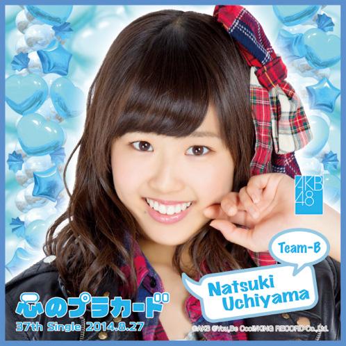 AKB48 心のプラカード推しタオル内山 奈月
