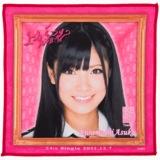 AKB48 上からマリコ 推しタオル 倉持明日香