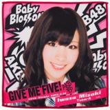 AKB48 GIVE ME FIVE!推しタオル 岩佐美咲