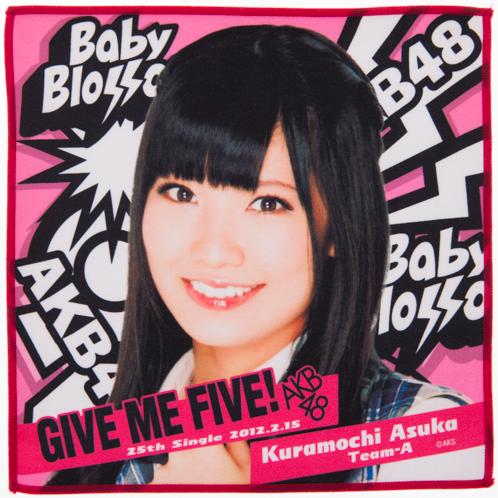 AKB48 GIVE ME FIVE!推しタオル 倉持明日香