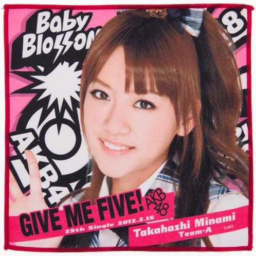 AKB48 GIVE ME FIVE!推しタオル 高橋みなみ