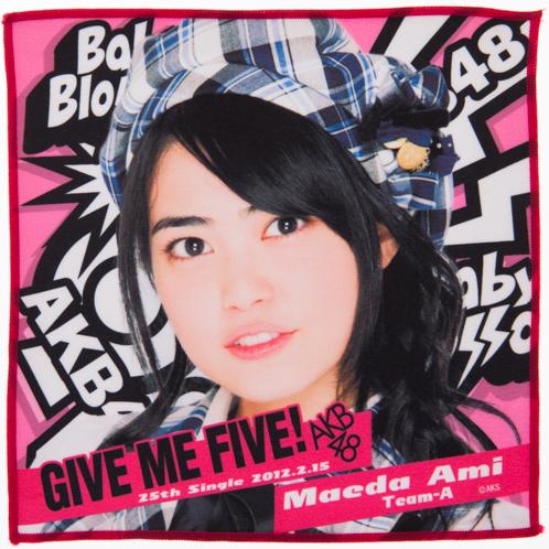 AKB48 GIVE ME FIVE!推しタオル 前田亜美