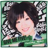 AKB48 GIVE ME FIVE!推しタオル 田名部生来