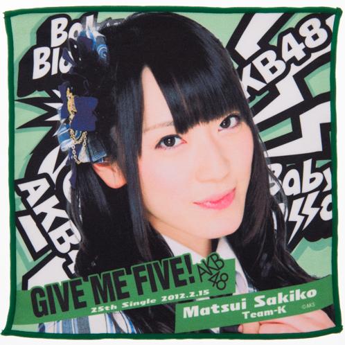 AKB48 GIVE ME FIVE!推しタオル 松井咲子