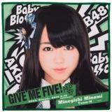 AKB48 GIVE ME FIVE!推しタオル 峯岸みなみ