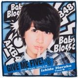 AKB48 GIVE ME FIVE!推しタオル 石田晴香