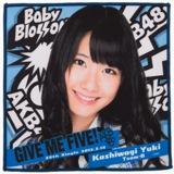 AKB48 GIVE ME FIVE!推しタオル 柏木由紀