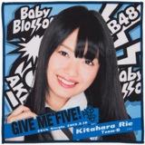AKB48 GIVE ME FIVE!推しタオル 北原里英