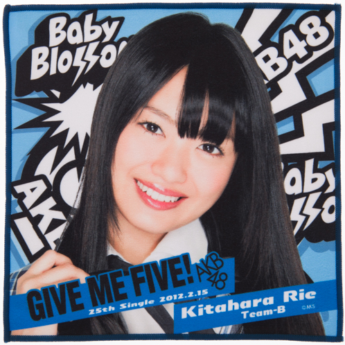 AKB48 GIVE ME FIVE!推しタオル 北原里英