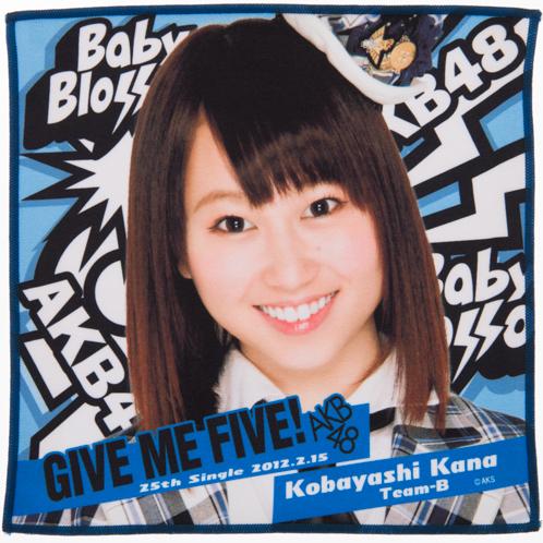 AKB48 GIVE ME FIVE!推しタオル 小林香菜