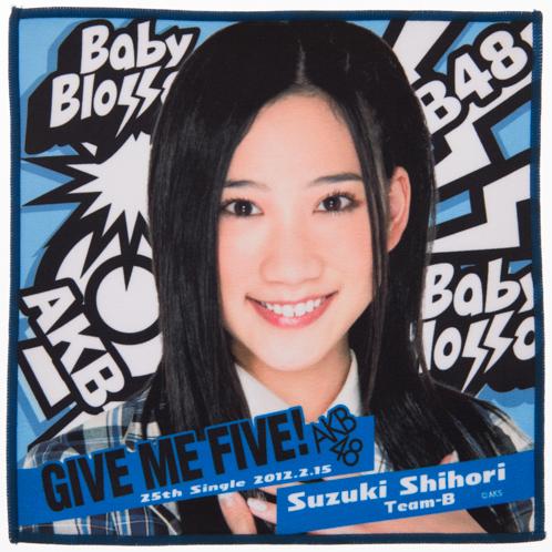 AKB48 GIVE ME FIVE!推しタオル 鈴木紫帆里