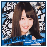 AKB48 GIVE ME FIVE!推しタオル 鈴木まりや