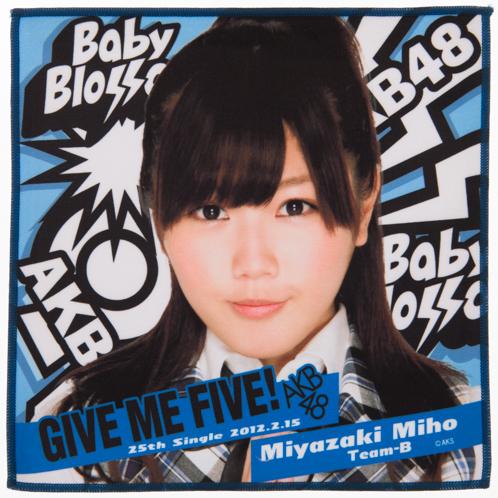 AKB48 GIVE ME FIVE!推しタオル 宮崎美穂