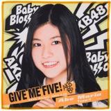 AKB48 GIVE ME FIVE!推しタオル 阿部マリア