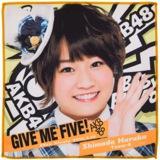 AKB48 GIVE ME FIVE!推しタオル 島田晴香