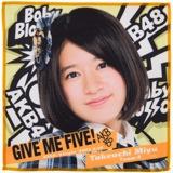 AKB48 GIVE ME FIVE!推しタオル 竹内美宥