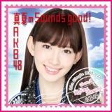 AKB48 真夏Sounds good!推しタオル小嶋陽菜