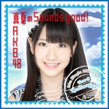 AKB48 真夏Sounds good!推しタオル柏木由紀
