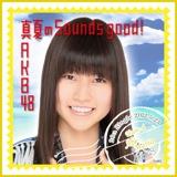 AKB48 真夏Sounds good!推しタオル阿部マリア