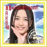 AKB48 真夏Sounds good!推しタオル加藤玲奈