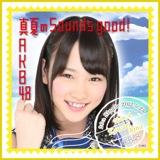 AKB48 真夏Sounds good!推しタオル川栄李奈