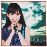 AKB48 風は吹いている 推しタオル 小嶋陽菜